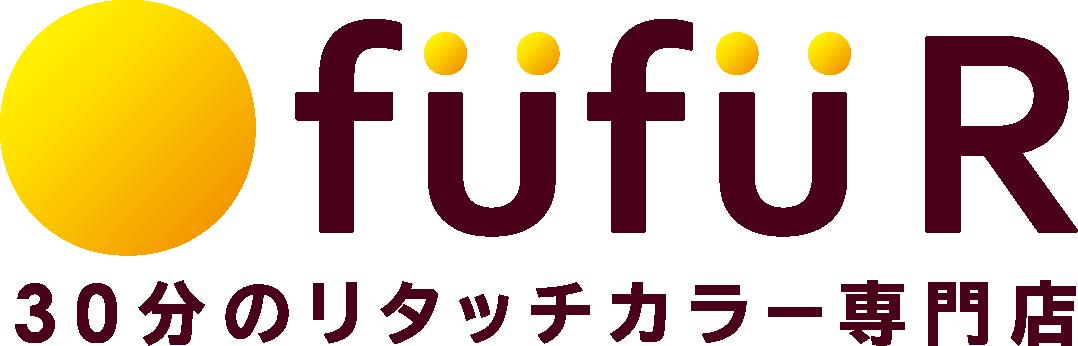 fufu R | 30分のリタッチカラー専門店